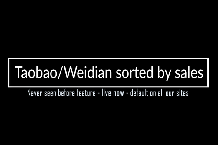 Taobao Weidian sorted by sales