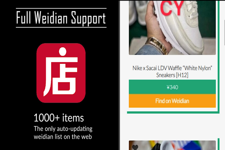 full weidian support