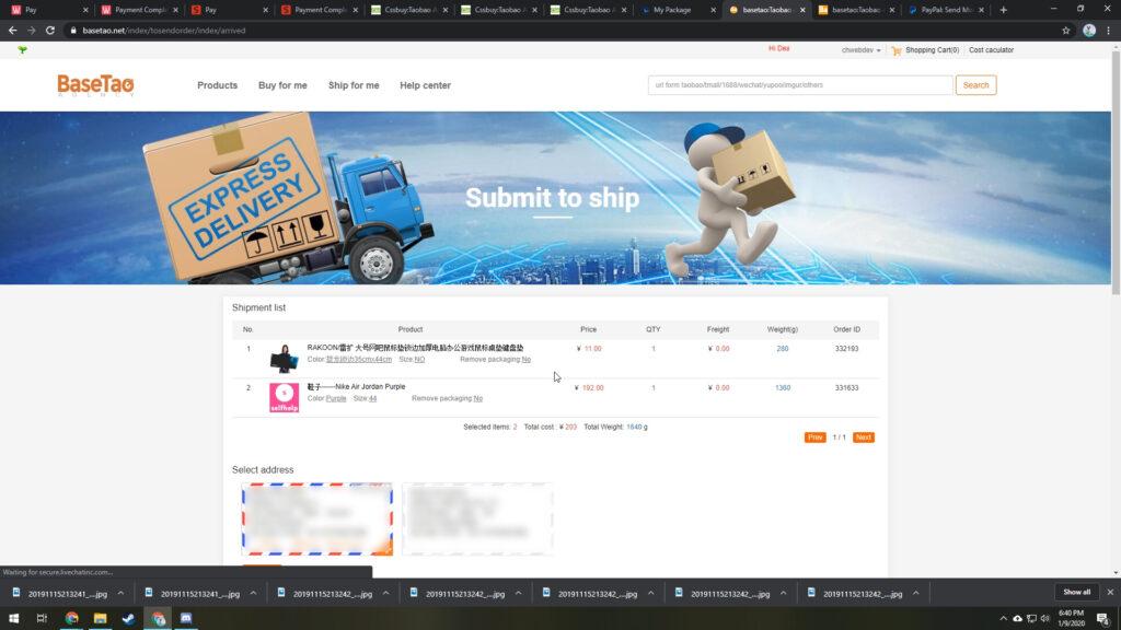 Basetao Address Selection for Shipping