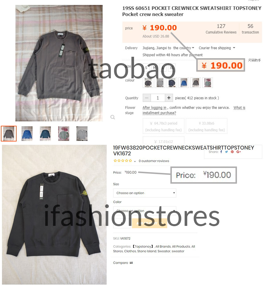 Price comparison between Taobao and iFashionstores. Both cost the same