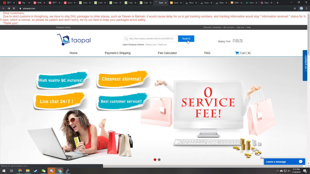 Ytaopal paste taobao link at the top of the page