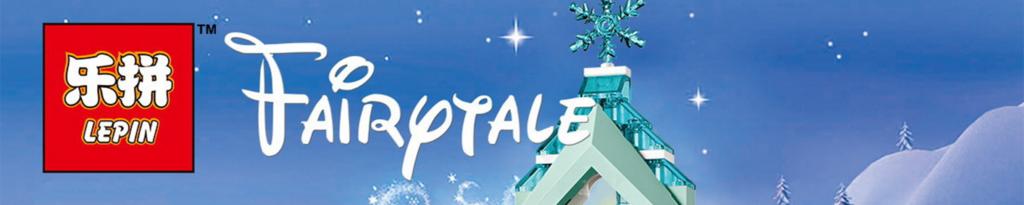 Lepin Fairytale